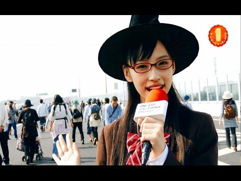 3分でわかる「圏央道開通イベント」 【久喜市PRビデオ 】