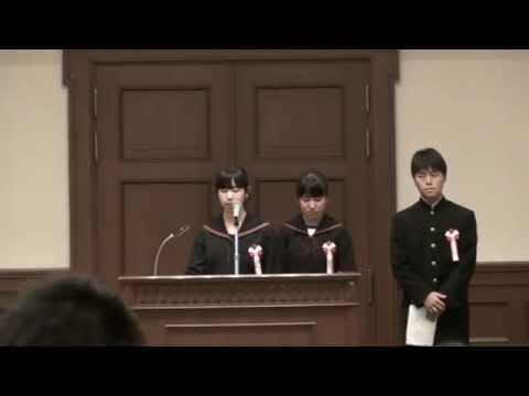 【発表会1】 ◆グランプリ *和歌山県 田辺市立新庄中学校