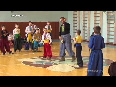 У Рівному пройшов I Відкритий Чемпіонат зі справжнього українського бойового мистецтва [ВІДЕО]
