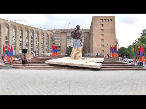 «Ազատություն» ТV | Ուղիղ միացում | LIVЕ | Прямая трансляция 17.07.2018 - DomaVideo.Ru