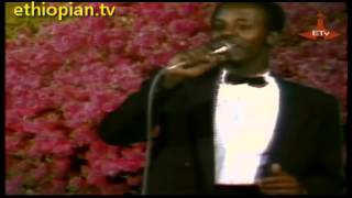 Ethiopian Music : Oldies Collection - Part 15