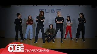 CLC(씨엘씨) — 'No' (Choreography Practice Video)