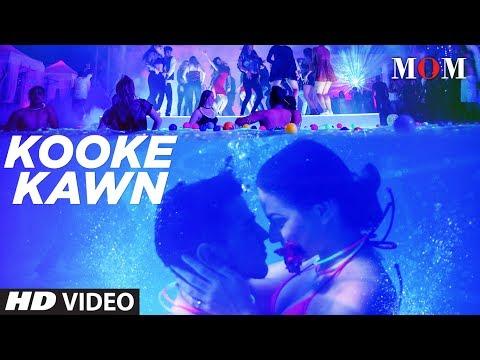 MOM:  Kooke Kawn Video Song | AR Rahman | Sridevi Kapoor, Akshaye Khanna, Nawazuddin Siddiqui