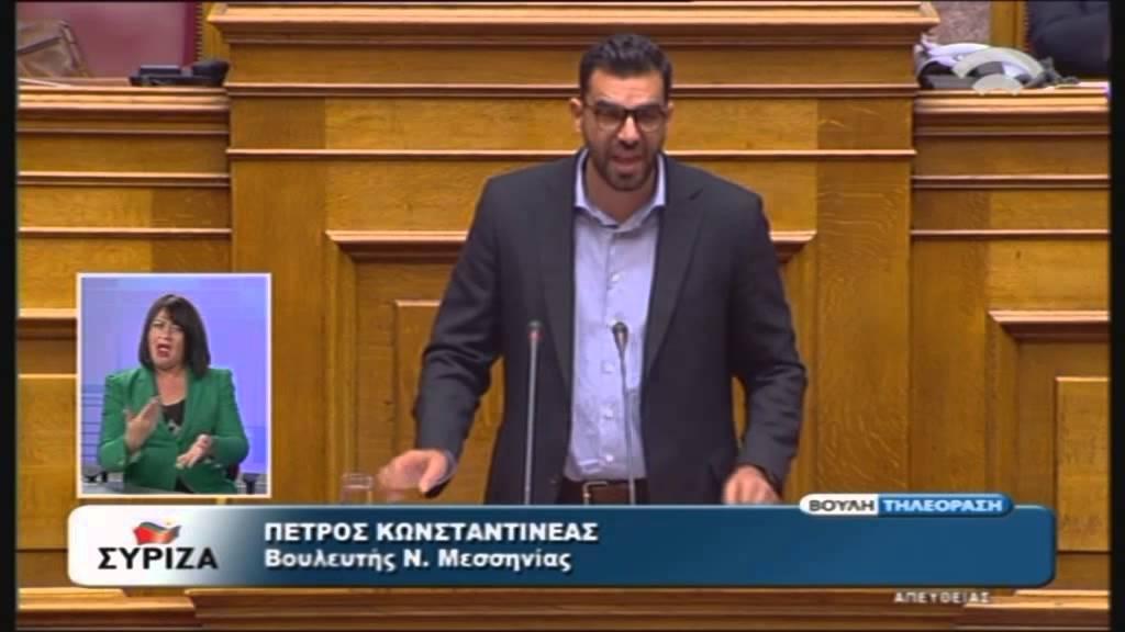 Προγραμματικές Δηλώσεις: Ομιλία Π.Κωνσταντινέα (ΣΥΡΙΖΑ) (07/10/2015)