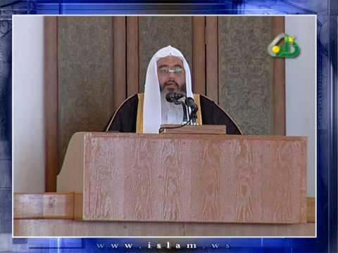 خطبة خصائص هذه الأمة – المنجد 5/2