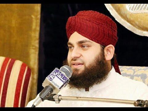 Hafiz Ahmed Raza Qadri Naat 2017|| At Karachi 26th April 2017