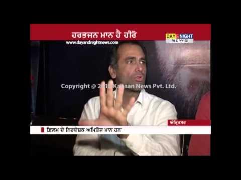 Harbhajan Mann's Punjabi film 'Gaddar' trailer released | Amritsar
