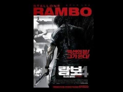 The Ballad of Johnny Rambo: Rambo