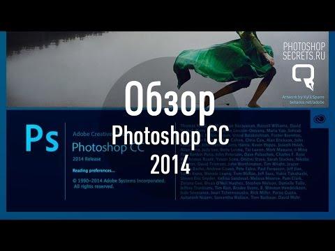 photoshop - Сегодня (19 июня) компания Adobe выпустила глобальное обновление для всех продуктов линейки Creative Cloud. В этом видео вы узнаете, что вас ждет...
