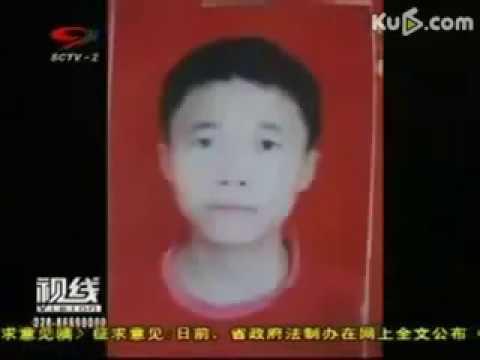 13歲男孩被煉成陰府小鬼 警方無法解釋 連高人都不敢破解