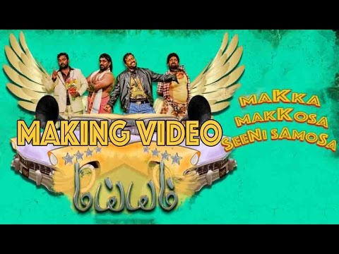 Makka Makkosa song Making Video - Maiem Tamil Movie