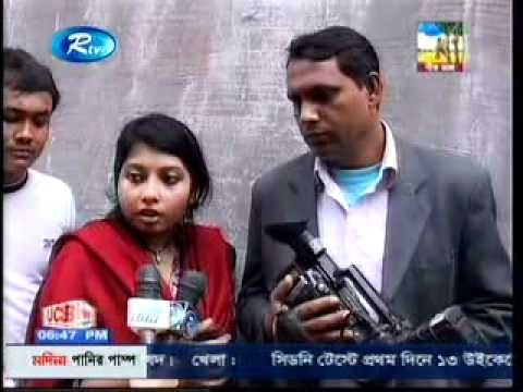 MP Of Bangladesh Harrasing A Tv Reporter