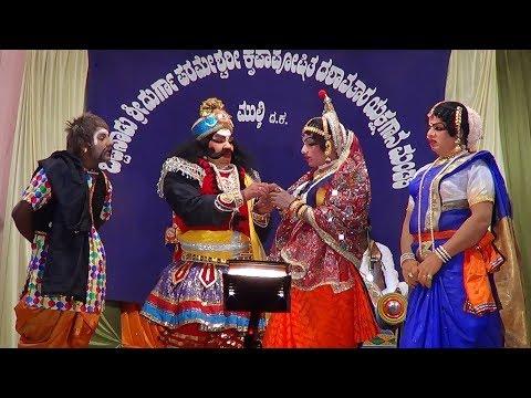 Video Yakshagana -- Tulu - Kachhoora maldi - 9 download in MP3, 3GP, MP4, WEBM, AVI, FLV January 2017