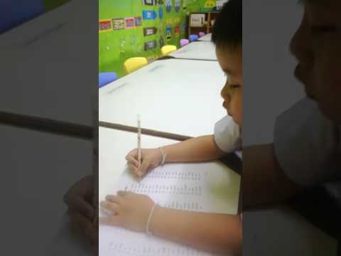 Assessment: Sight Word Reading