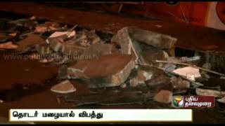 Heavy rain in Chennai causes building collapse: one injured
