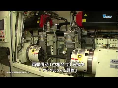 Dual head phase machine for propeller shafts