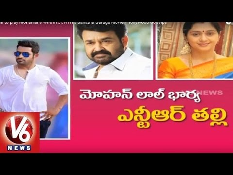 Devayani to play Mohanlal's Wife in Jr. NTR's Janatha Garage Movie