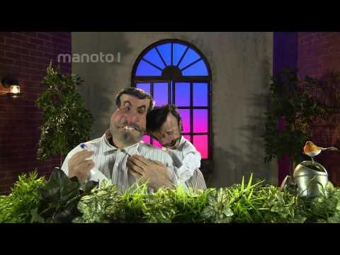 Shabake Nim - Ep 24 / شبکه نیم - قسمت ۲۴