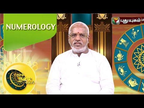 Neram-Nalla-Neram-06-04-2016-Puthuyugam-TV