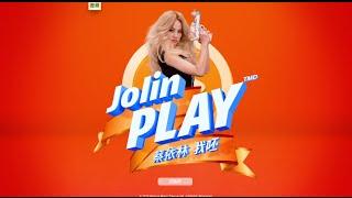 Jolin Tsai videoklipp Play (我呸)