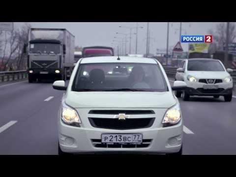 Chevrolet Cobalt Тест-драйв Chevrolet Cobalt 2013