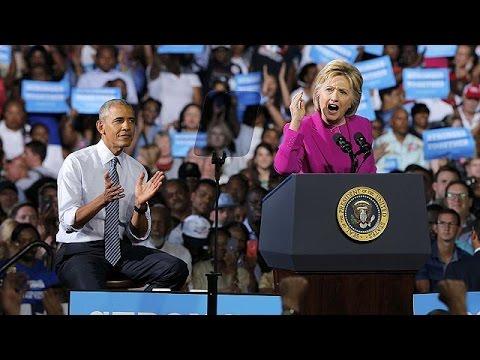 Ο Ομπάμα στο πλευρό της Χίλαρι στη μάχη για τον Λευκό Οίκο