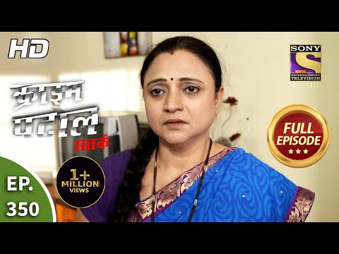 Crime Patrol Satark Season 2 - Ep 350 - Full Episode - 24th February, 2021