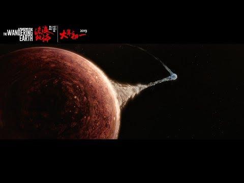 Китайский космический блокбастер: The Wandering Earth - трейлер