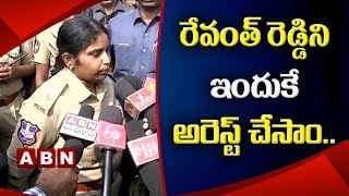 Telangana Police speaks to media over Revanth Reddy Arrest | Kodangal | ABN Telugu