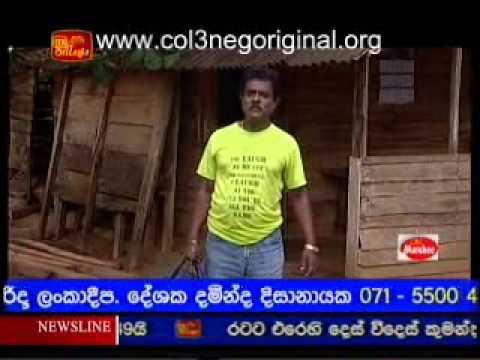 Muthu Warusa -(100) 11-01-2013