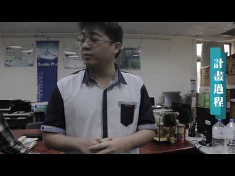 元培科技大學