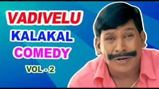 Video Vadivelu Kalakal Comedy Clips | Sillunu oru Kadhal Comedy scenes | Aadhavan comedy scenes | Vadivelu MP3, 3GP, MP4, WEBM, AVI, FLV Desember 2018