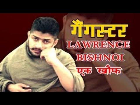 Gangster Lawrence Bishnoi Biography (Hindi)   हिंदी   Salman Khan Jodhpur