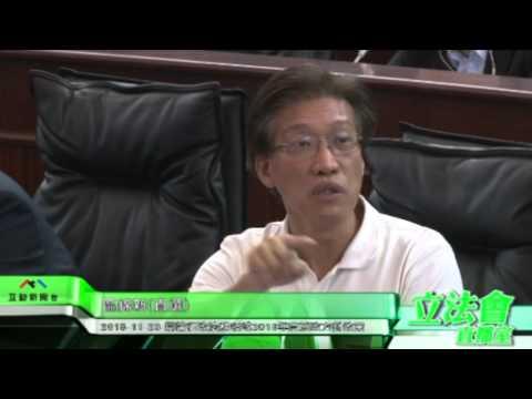 區錦新:討論公共行政效率問題 ...