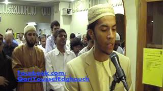 USA Taraweeh 2012 (Night 9, Yunus) Qari Youssef Edghouch