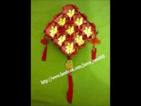 (福)字红包封制作红包灯笼