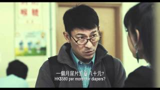 Nonton A Simple Life        Trailer B Film Subtitle Indonesia Streaming Movie Download
