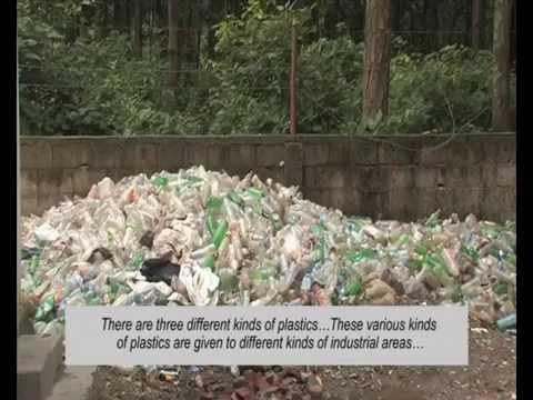 Cashing the Trash