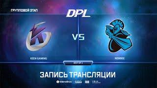 Keen Gaming vs NewBee, DPL Season 6 Top League, bo2, game 1 [Adekvat]