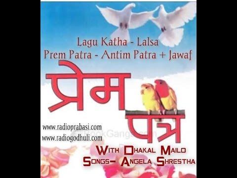 Video PREM PATRA ( Dhakal Mailo ) download in MP3, 3GP, MP4, WEBM, AVI, FLV January 2017