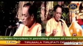 Dr. M. Balamuralikrishna - Nagumomu Ganaleni - Nada Neerajanam - Vaikunta Ekadasi 2010