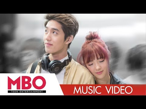 ปลิว (Away) - Ploychompoo (Jannine W) [Official MV.]