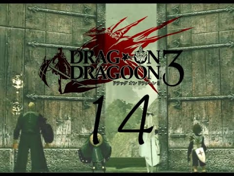 〝14〟ドラッグオンドラグーン3【DOD3】初見実況プレイ (видео)