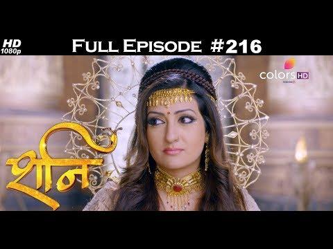 Shani - 4th September 2017 - शनि - Full Episode