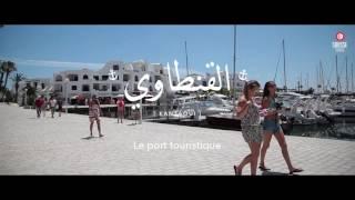 Sousse Tunisia  city photos gallery : spot vidéo tourisme Sousse Tunisia