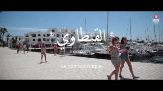 Sousse Tunisia  city pictures gallery : spot vidéo tourisme Sousse Tunisia