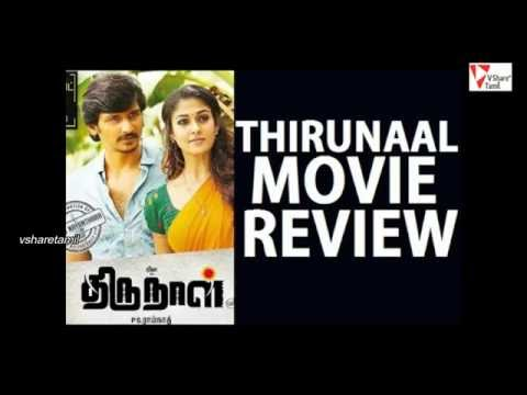 Thirunaal Review | Meme review | VShareTamil | Jiiva, Nayanthara | Tamil Movie