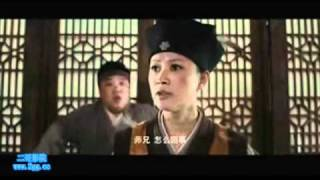 Nonton                        01  My Own Swordman Movie 01 Film Subtitle Indonesia Streaming Movie Download
