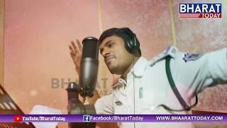 Telangana Police Awareness Song Fame LB Nagar Traffic CI Anjapally Nagamllu Exclusive Interview |Bharat Today
