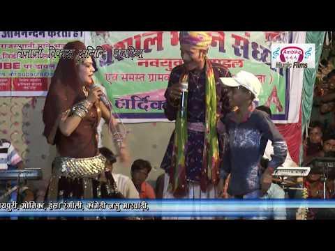 Video Latest live 2017 Singer Raju RaWal download in MP3, 3GP, MP4, WEBM, AVI, FLV January 2017